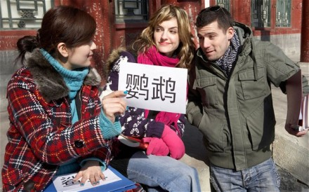languagelearningchina